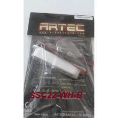 Artec ปิ้กอัพกีตาร์ไฟฟ้าแบบ ซิงเกิ้ลคอย Artec ถูก ใน Thailand