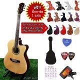 ราคา At First กีตาร์โปร่ง Acoustic Guitar 40 รุ่น Ag07N Set At First ใหม่