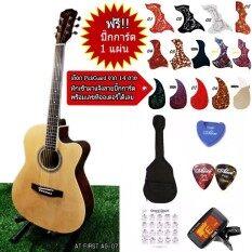 ขาย At First กีตาร์โปร่ง Acoustic Guitar 40 รุ่น Ag07N Set ถูก