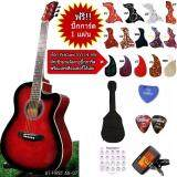 ขาย At First กีตาร์โปร่ง Acoustic Guitar 40 รุ่น Ag07Rds Set At First เป็นต้นฉบับ