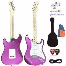ขาย At First กีตาร์ไฟฟ้า Electric Guitar Stratocaster รุ่น Ae 111Purm สายสะพายกีตาร์ สายแจ็คกีตาร์ ที่ขันคอกีตาร์ ปิ๊ก 2 กระเป๋ากีตาร์ Thailand ถูก