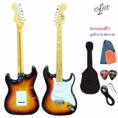 ราคา At First กีตาร์ไฟฟ้า 22 เฟรต Electric Guitar Stratocaster รุ่น Ae 111Sbm สายสะพายกีตาร์ สายแจ็คกีตาร์ ที่ขันคอกีตาร์ ปิ๊ก 2 กระเป๋ากีตาร์ At First เป็นต้นฉบับ