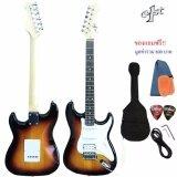 ราคา At First กีตาร์ไฟฟ้า Electric Guitar Stratocaster รุ่น Ae 112 สายสะพายกีตาร์ สายแจ็คกีตาร์ ที่ขันคอกีตาร์ ปิ๊ก 2 กระเป๋ากีตาร์ At First ใหม่