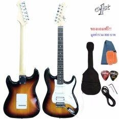 ขาย At First กีตาร์ไฟฟ้า Electric Guitar Stratocaster รุ่น Ae 112 สายสะพายกีตาร์ สายแจ็คกีตาร์ ที่ขันคอกีตาร์ ปิ๊ก 2 กระเป๋ากีตาร์ ออนไลน์