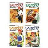 ซื้อ Bambino แบมบิโน เชฟใหม่ใจทรหด หนังสือ การ์ตูน ญี่ปุ่น Smm Sic สยามอินเตอร์ เล่ม 1 15 จบ ออนไลน์ ถูก
