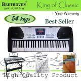 ราคา Beethoven คีย์บอร์ด 54 คีย์มาตรฐาน รุ่น King Of Classic แถมฟรี ขาตั้งคีย์บอร์ด คู่มือตารางคอร์ด หนังสือโน้ตฮอทเพลงฮิท ใหม่ล่าสุด