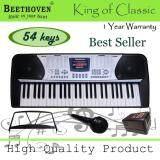 ขาย Beethoven คีย์บอร์ด 54 คีย์มาตรฐาน รุ่น King Of Classic Full Option ผู้ค้าส่ง