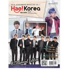 Bts Bangtan Boys พิเศษ Kpop Photo Magazine Monsta - X W/hanteo รางวัลคอนเสิร์ตไลฟ์ Dvd (80 นาที) - Intl By Gi Korea.