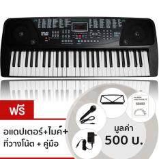 ราคา Calao คีย์บอร์ดไฟฟ้า 54 คีย์มาตรฐาน รุ่น Cl 5089 54 Key Electronic Keyboard ฟรีอแดปเตอร์ ที่วางโน้ต ไมค์ ใหม่