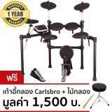ขาย Carlsbro กลองชุดไฟฟ้า รุ่น Csd110 แบบ 5 กลอง 3 แฉ กลอง Kick 8 แถมฟรีเก้าอี้กลอง Electric Drum ถูก ใน Thailand