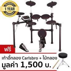 ขาย Carlsbro กลองชุดไฟฟ้า รุ่น Csd110 แบบ 5 กลอง 3 แฉ กลอง Kick 8 แถมฟรีเก้าอี้กลอง Electric Drum ใน Thailand