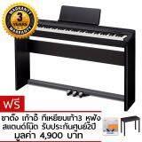 โปรโมชั่น Casio เปียโนไฟฟ้า 88คีย์ รุ่น Px160 สีดำ Digital Piano กรุงเทพมหานคร