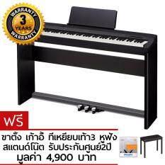 ซื้อ Casio เปียโนไฟฟ้า 88คีย์ รุ่น Px160 สีดำ Digital Piano ออนไลน์ กรุงเทพมหานคร