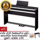 ซื้อ Casio เปียโนไฟฟ้า Digital Piano รุ่น Px 160 สีดำ ฟรี ขาตั้ง เก้าอี้ สแตนด์โน๊ต Pedals3เหยียบ หูฟัง รับประกันศูนย์3ปี