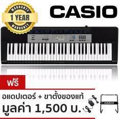 Casio Keyboard คีย์บอร์ด 61 คีย์ รุ่น Ctk1550 61 Keys Electronic Keyboard ฟรี Adaptor ฟรีขาตั้งคีย์บอร์ด เป็นต้นฉบับ