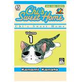 โปรโมชั่น จี้ สวีทโฮม Chi S Sweet Home ลูกแมว การ์ตูนแมว หนังสือ การ์ตูน ญี่ปุ่น Smm Sic สยามอินเตอร์ เล่ม 1 12 จบ ใน ไทย