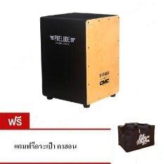 ซื้อ Cmc คาฮอง รุ่น Prelude Black แถมฟรี กระเป๋า ใหม่