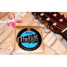 สายกีตาร์คลาสสิค D Addario Ej46 Pro Arte Nylon Classical Guitar Strings Hard Tension ถูก