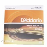 ขาย สายกีตาร์โปร่ง D Addario เบอร์ 10 50 ของแท้ ออนไลน์