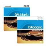 ราคา D Addario สายกีตาร์โปร่ง 2 ชุด รุ่น Ez 910 เป็นต้นฉบับ D Addario