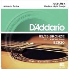ส่วนลด D Addario สายชุดกีตาร์โปร่ง 85 15 Bronze Light No 012 054 Medium Light Gruge รุ่น Ez920 D Addario ใน ไทย