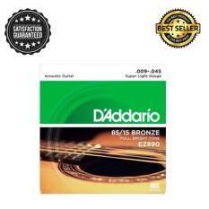 D Addario สายชุดกีตาร์โปร่ง D Addario 85 15 Bronze Light No 009 045 Super Light Gruge รุ่น Ez890 D Addario ถูก ใน กรุงเทพมหานคร