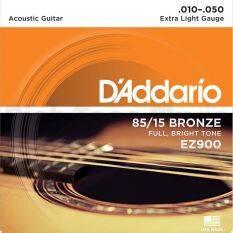 ซื้อ D Addario สายชุดกีตาร์โปร่ง รุ่น Ez900 010 050 ถูก ไทย