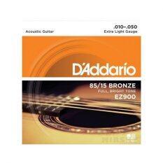 ความคิดเห็น D Addario สายชุดกีตาร์โปร่ง รุ่น Ez900 010 050