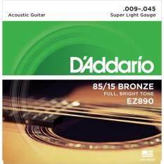 ซื้อ D Addario Usa สายชุดกีตาร์โปร่ง D Addario 85 15 Bronze Light No 009 045 Super Light Gruge รุ่น Ez890 ไทย