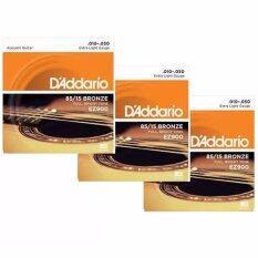 โปรโมชั่น D Addario Usa สายกีตาร์โปร่ง รุ่น Ez 900 3 ชุด Features Extra Light E 010 B 014 G 022 D 030 A 040 E 050 85 15 Bronze Full Bright Tone
