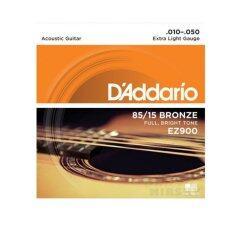 ขาย D Addarioสายชุดกีตาร์โปร่ง รุ่นEz900 010 050 ไทย