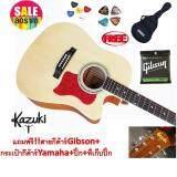 ขาย กีตาร์โปร่ง Design Japan Kazuki 41 แถมฟรี กระเป๋ากีต้าร์ Yamaha ที่เก็บปิ๊กกีต้าร ปิ๊กกีต้าร์ Fender Usa สายกีต้าร์ชุด Gibson ทั้งหมดมูลค่า 1200 บาท ราคาถูกที่สุด