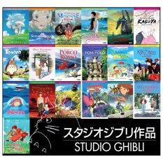 Dvd The Complete Studio Ghibli Dvd Collection เดอะ คอมพลีท สตูดิโอ จิบลิ ดีวีดี คอลเลคชั่น (22 Dvds) By Cap.