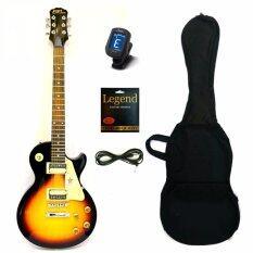 ซื้อ Eart กีต้าไฟฟ้า 22 เฟรต ทรง Les Paul Standard สไตล์ Gibsonรุ่น Eglp 100 สี Sunburt พร้อม กระเป๋ากีต้าร์ สายแจ็ค3M สายกีต้าร์ เครื่องตั้งสาย ใน กรุงเทพมหานคร