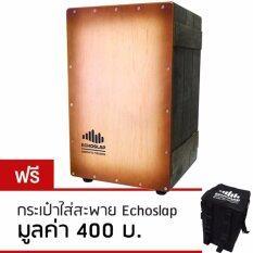 ราคา Echoslap คาฮอง Cajon Old Box ไม้ Maple รุ่น Vc201 Vsb Thailand
