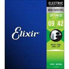 ส่วนลด สินค้า Elixir® Optiweb สายกีตาร์ไฟฟ้า เบอร์ 9 แบบนิกเกิล ของแท้ 100 Super Light 009 042
