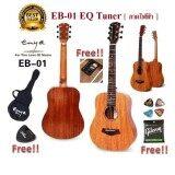 ซื้อ กีต้าร์โปร่งไฟฟ้ามีจูนเนอร์ในตัว Enya Eb 01 34 Inch Scale Baby ไม้แท้ มะฮอกกานี ทั้งตัว แถมฟรี สายกีต้าร์โปร่ง Gibson 1 ชุด ปิ๊กกีต้าร Fender Usa 2 อัน กระเป๋ากีต้าร์enya ที่เก็บปิ๊กกีต้าร์ 1 อัน เครื่องตั้งสาย รวมมูลค่า 1 500 บาท ถูก ใน กรุงเทพมหานคร