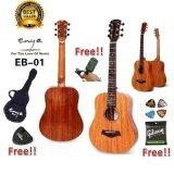 กีต้าร์โปร่ง Enya Eb 01 34 Inch Scale Baby ไม้แท้ มะฮอกกานี ทั้งตัว แถมฟรี เครื่องตั้งสาย สายกีต้าร์โปร่ง Gibson Usa กระเป่ากีต้าร์อย่างดี กันน้ำได้ มีซิปกระเป๋าช่องด้านหน้าเก็บของ ปิ๊กกีต้าร Fender Usa 2 อัน รวมมูลค่า 1 500 บาท ถูก