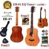 ขาย กีต้าร์โปร่งไฟฟ้า Enya Eb 01Eq มีจูนเนอร์ตั้งเสียงในตัว ไม้แท้ มะฮอกกานี ทั้งตัว แถมฟรี กระเป๋ากีต้าร์ Enya สายกีต้าร์โปร่ง Gibson 1 ชุด ปิ๊กกีต้าร Fender Usa 2 อัน ที่เก็บปิ๊กกีต้าร์ 1 อัน สายกีต้าร์โปร่ง Gibson รวมมูลค่า 1 500 บาท