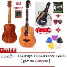 ส่วนลด กีต้าร์โปร่งไฟฟ้า Enya Eb 01Eq Tuner 34 Inch Scale Baby ไม้แท้ มะฮอกกานี ทั้งตัว แถมฟรี กระเป๋ากีต้าร์ Enya สายกีต้าร์โปร่ง Gibson 1 ชุด ปิ๊กกีต้าร Fender Usa 2 อัน ที่เก็บปิ๊กกีต้าร์ 1 อัน สายกีต้าร์โปร่ง Gibson รวมมูลค่า 1 500 บาท กรุงเทพมหานคร