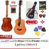 ราคา กีต้าร์โปร่งไฟฟ้า Enya Eb 01Eq Tuner 34 Inch Scale Baby ไม้แท้ มะฮอกกานี ทั้งตัว แถมฟรี กระเป๋ากีต้าร์ Enya สายกีต้าร์โปร่ง Gibson 1 ชุด ปิ๊กกีต้าร Fender Usa 2 อัน ที่เก็บปิ๊กกีต้าร์ 1 อัน รวมมูลค่า 1 500 บาท ใหม่ล่าสุด
