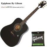 ซื้อ Epiphone กีต้าร์โปร่ง Pro 1 Acoustic Guitar Ebony แถมฟรี สายกีต้าร์โปร่ง Gibson Usa Epiphone เป็นต้นฉบับ