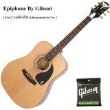 ขาย Epiphone กีต้าร์โปร่ง Pro 1 Acoustic Guitar Natural แถมฟรี สายกีต้าร์โปร่ง Gibson Usa ใน กรุงเทพมหานคร