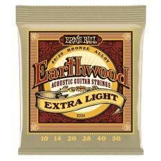 ขาย ซื้อ Ernie Ball สายกีตาร์โปร่ง Erthwd Extra Light 010 050 ไทย
