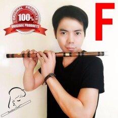 ขลุ่ยจีนไม้ไผ่ขม คีย์f เป็นรุ่นที่นิยมในกลุ่มนักดนตรีจีนทั้งมืออาชีพและมือสมัครเล่น  .