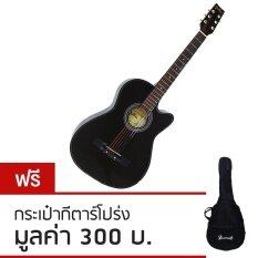 ซื้อ Fantasia กีตาร์โปร่ง 38 รุ่น F80Bk สีดำ แถมฟรีกระเป๋ากีตาร์โปร่ง ออนไลน์
