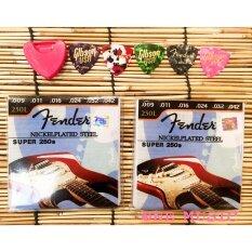 ซื้อ สายกีตาร์ไฟฟ้า Fender 250L เบอร์ 9 42 2ชุด ปิ๊กกีตาร์ 5 อัน พร้อมที่เก็บปิ๊ก ใน กรุงเทพมหานคร