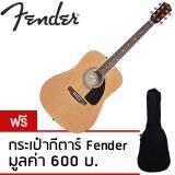 ราคา Fender® กีตาร์โปร่ง ของแท้ รุ่น Fa100 สีไม้ แถมฟรีกระเป๋ากีตาร์ Fender ของแท้ ใหม่ ถูก