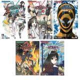 ราคา Gamma แกมม่า เหล่าฮีโร่เหนือมิติ หนังสือการ์ตูน ญี่ปุ่น Smm Sic สยามอินเตอร์ เล่ม 1 5 จบ ใหม่ล่าสุด