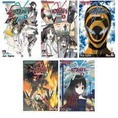 โปรโมชั่น Gamma แกมม่า เหล่าฮีโร่เหนือมิติ หนังสือการ์ตูน ญี่ปุ่น Smm Sic สยามอินเตอร์ เล่ม 1 5 จบ ถูก
